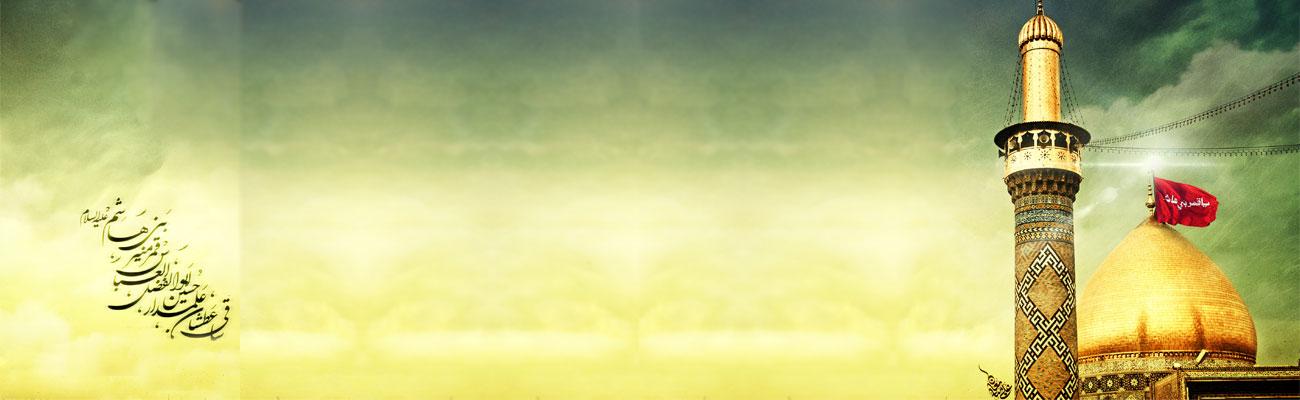 کربلا، تور ویژه بهمن ماه