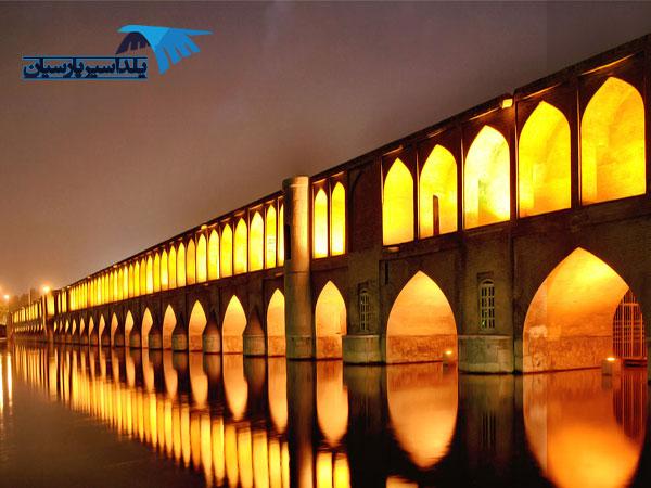 تور اصفهان - 08 اردیبهشت 96 - یلدا سیر