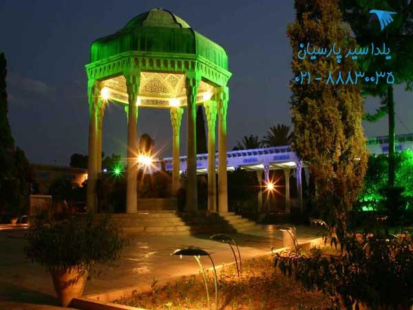 تور شیراز - یلدا سیر پارسیان
