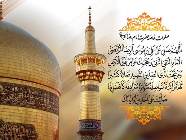 تور مشهد از تهران | تور مشهد هوایی