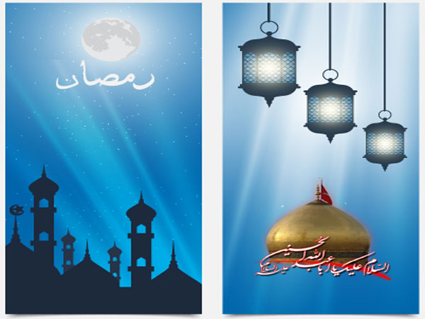تور کربلا | ماه رمضان 96