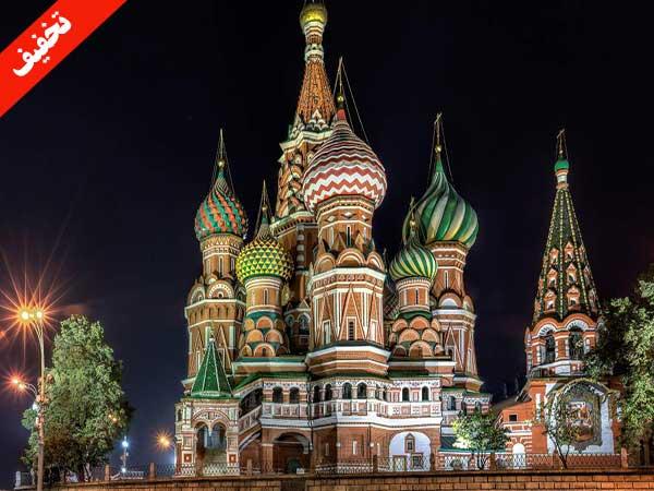 تور روسیه ارزان قیمت - تابستان 96