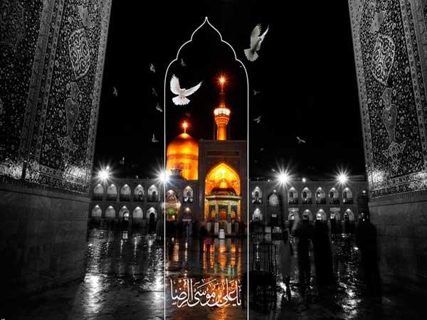 تور مشهد - تور هوایی مشهد