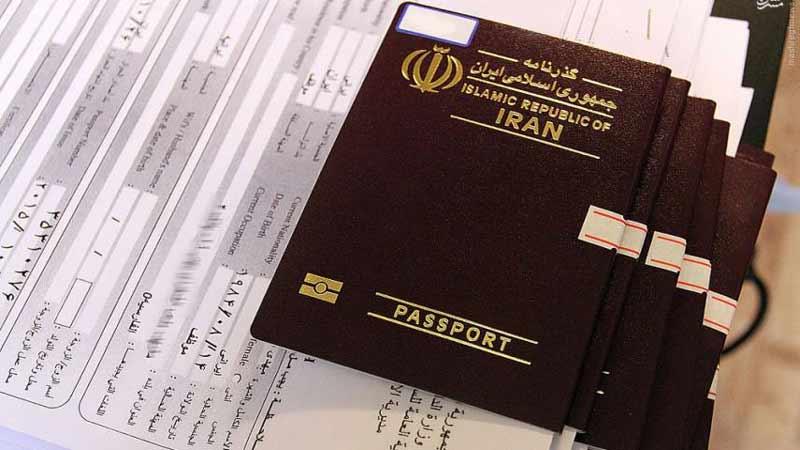 مدارک لازم ثبت نام ویزای عراق,کربلا,اربعین